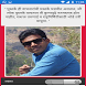 Vinod Thakare by WebCuits