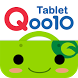 Qoo10 Global for Tablet by GIOSIS PTE. LTD.