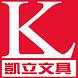 凱立書局 by PCSTORE