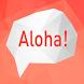 """Aloha! by JSC """"Zebra Telecom"""""""