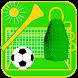 World Cup Vuvuzela Caxirola by Aptilly