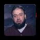 محاضرات الشيخ وجدان العلي