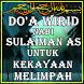 Doa Wirid Nabi Sulaiman AS by Kumpulan Sukses