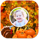 Happy Thanksgiving Photo Frames by iStar apps