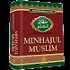 Terjemah Minhajul Muslim by Muslim Media