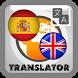 Spanish To En Translate by World Translate App Store