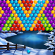 Bubble Shooter Winter Pop by Bubble Shooter