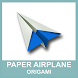 Origami Paper Plane by AeReN