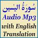 English Surah Yaseen Audio Mp3 by Quran Best Sound Apps Studio Inc