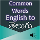 Common Words English to Telugu by MBSAit