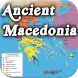 Ancient Macedonia History by HistoryIsFun