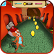 Jerry Subway Adventures by fun and adv