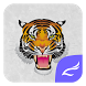 Tiger Theme by CM Themes