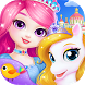 Princess Palace: Royal Pony by Libii