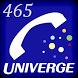 UNIVERGE ST465