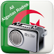 Algerian Radios : Arabic Radio by FreeApps4ever