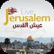 عيش القدس by OCJRP & Burj Al Laqlaq Center