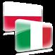 Słownik włoski OFFLINE by luglasoft