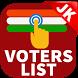2018 Jammu & Kashmir Voters List by Pixel Appz