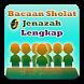 Panduan Bacaan Sholat Jenazah by Argan Studio