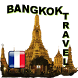 Bangkok Sightseeing Travel. French version by Travel arround fun with dog apps