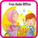 Islamic Kids Kalima and Songs by NAK Consulting LLC