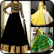 Latest Anarkali Kurti Frock Dress Designs Gallery by Little Box Of Idea