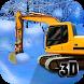 Snow Excavator Simulator 3D by MobileHero