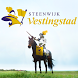 Steenwijk Vestingstad by DJP Media Steenwijk