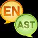 English Asturian Dictionary by vdru