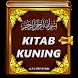 Terjemahan Kitab Kuning Lengkap - FATHUL QORIB by Al-Fatih Studio ™