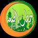خطب الجمعة بدون انترنت by apps islamic 2017