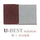 U-Best Interior by Midas Consultancy