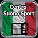 Radio Centro Suono Sport Italia Online Gratis by appfenix