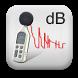 Sound Meter PRO by Mobile Essentials