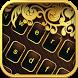 Elegant Gold Keyboard Theme by Super Keyboard Theme
