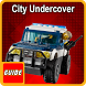 K-Guide LEGO City Undercover by BaBaQuan