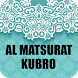 Al Matsurat Al Kubro by Muslim Media
