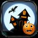 Spooky House : Pumpkin Crush by Spooky House Studios UG(haftungsbeschraenkt)