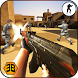 Counter Terrorist Commando War - SWAT Army Strike by 3CoderBrain Studio