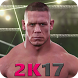 Guide for WWE 2K17 FREE 2017 by Maroon Guide