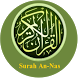 Surah An-Nas with translation by AndroidRich