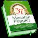 37 Masalah Populer App / Ustadz Abdul Somad Lc MA