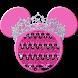 Minny Cute Bowknot : Mick Keyboard Theme