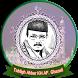 Tabligh Akbar KH AF. Ghazali by nalika atiga