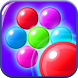 Bubble Shooter Lite by HaliGames