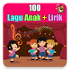 100 Lagu Anak Indonesia by Kido Studio