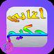 Hakim Songs by musiclove