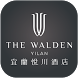 Walden Hotel Mobile Control by SPECIAL INSTRUMENT DEVELOPMENT CO., LTD.