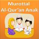 Murottal Al-Quran for Children by Pondok Edukasi